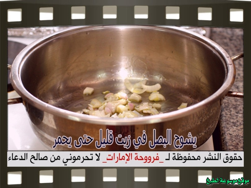 http://photos.encyclopediacooking.com/image/recipes_pictures-meat-broth-recipes-طريقة-عمل-كيف-اسوي-مرقة-لحم-ثقيله-لذيذه-فروحة-الامارات-بالصور8.jpg