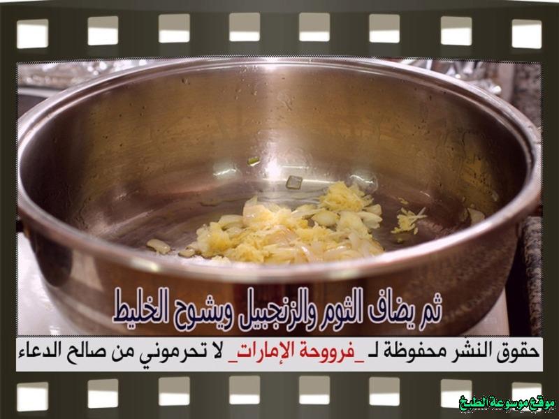 http://photos.encyclopediacooking.com/image/recipes_pictures-meat-broth-recipes-طريقة-عمل-كيف-اسوي-مرقة-لحم-ثقيله-لذيذه-فروحة-الامارات-بالصور9.jpg