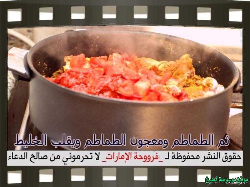 http://photos.encyclopediacooking.com/image/recipes_pictures-meat-broth-recipes-%D8%B7%D8%B1%D9%8A%D9%82%D8%A9-%D8%B9%D9%85%D9%84-%D9%83%D9%8A%D9%81-%D8%A7%D8%B3%D9%88%D9%8A-%D9%85%D8%B9%D8%B1%D9%82-%D9%84%D8%AD%D9%85-%D9%84%D8%B0%D9%8A%D8%B0%D9%87-%D9%81%D8%B1%D9%88%D8%AD%D8%A9-%D8%A7%D9%84%D8%A7%D9%85%D8%A7%D8%B1%D8%A7%D8%AA-%D8%A8%D8%A7%D9%84%D8%B5%D9%88%D8%B111.jpg