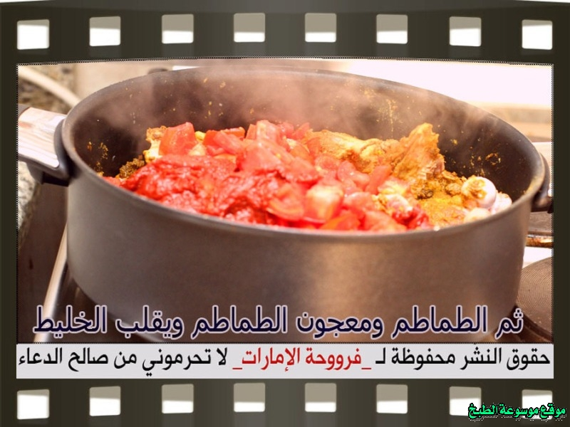http://photos.encyclopediacooking.com/image/recipes_pictures-meat-broth-recipes-%D8%B7%D8%B1%D9%8A%D9%82%D8%A9-%D8%B9%D9%85%D9%84-%D9%83%D9%8A%D9%81-%D8%A7%D8%B3%D9%88%D9%8A-%D9%85%D8%B9%D8%B1%D9%82-%D9%84%D8%AD%D9%85-%D9%84%D8%B0%D9%8A%D8%B0%D9%87-%D9%81%D8%B1%D9%88%D8%AD%D8%A9-%D8%A7%D9%84%D8%A7%D9%85%D8%A7%D8%B1%D8%A7%D8%AA-%D8%A8%D8%A7%D9%84%D8%B5%D9%88%D8%B112.jpg