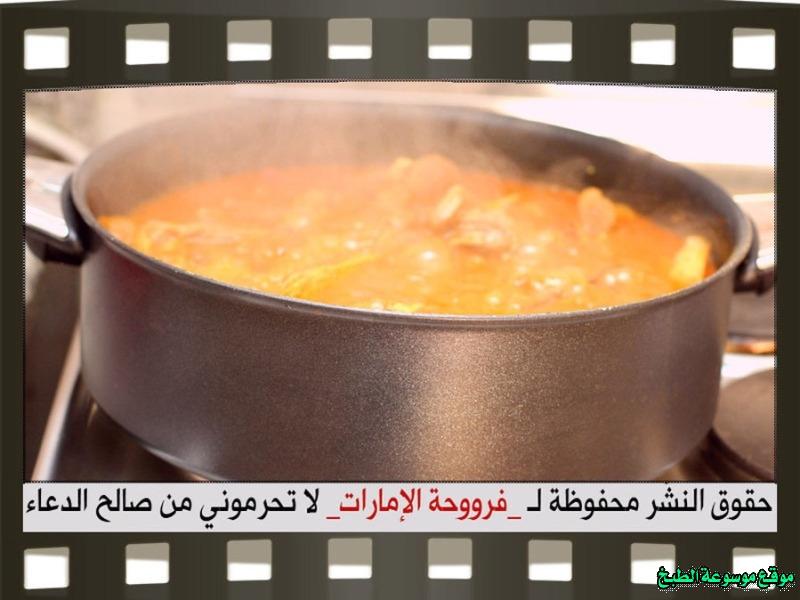 http://photos.encyclopediacooking.com/image/recipes_pictures-meat-broth-recipes-%D8%B7%D8%B1%D9%8A%D9%82%D8%A9-%D8%B9%D9%85%D9%84-%D9%83%D9%8A%D9%81-%D8%A7%D8%B3%D9%88%D9%8A-%D9%85%D8%B9%D8%B1%D9%82-%D9%84%D8%AD%D9%85-%D9%84%D8%B0%D9%8A%D8%B0%D9%87-%D9%81%D8%B1%D9%88%D8%AD%D8%A9-%D8%A7%D9%84%D8%A7%D9%85%D8%A7%D8%B1%D8%A7%D8%AA-%D8%A8%D8%A7%D9%84%D8%B5%D9%88%D8%B115.jpg