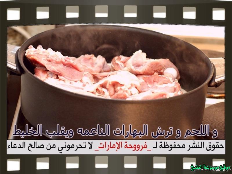 http://photos.encyclopediacooking.com/image/recipes_pictures-meat-broth-recipes-%D8%B7%D8%B1%D9%8A%D9%82%D8%A9-%D8%B9%D9%85%D9%84-%D9%83%D9%8A%D9%81-%D8%A7%D8%B3%D9%88%D9%8A-%D9%85%D8%B9%D8%B1%D9%82-%D9%84%D8%AD%D9%85-%D9%84%D8%B0%D9%8A%D8%B0%D9%87-%D9%81%D8%B1%D9%88%D8%AD%D8%A9-%D8%A7%D9%84%D8%A7%D9%85%D8%A7%D8%B1%D8%A7%D8%AA-%D8%A8%D8%A7%D9%84%D8%B5%D9%88%D8%B18.jpg