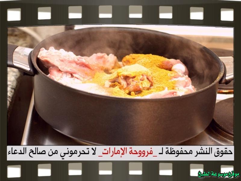 http://photos.encyclopediacooking.com/image/recipes_pictures-meat-broth-recipes-%D8%B7%D8%B1%D9%8A%D9%82%D8%A9-%D8%B9%D9%85%D9%84-%D9%83%D9%8A%D9%81-%D8%A7%D8%B3%D9%88%D9%8A-%D9%85%D8%B9%D8%B1%D9%82-%D9%84%D8%AD%D9%85-%D9%84%D8%B0%D9%8A%D8%B0%D9%87-%D9%81%D8%B1%D9%88%D8%AD%D8%A9-%D8%A7%D9%84%D8%A7%D9%85%D8%A7%D8%B1%D8%A7%D8%AA-%D8%A8%D8%A7%D9%84%D8%B5%D9%88%D8%B19.jpg