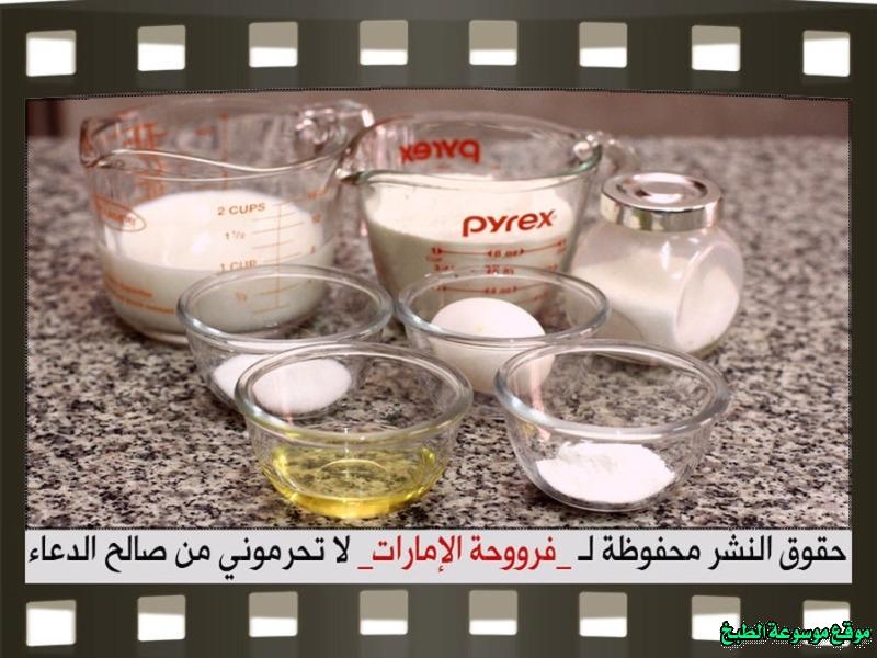 http://photos.encyclopediacooking.com/image/recipes_pictures-pancake-mini-%D8%B7%D8%B1%D9%8A%D9%82%D8%A9-%D8%B9%D9%85%D9%84-%D9%85%D9%8A%D9%86%D9%8A-%D8%A8%D8%A7%D9%86-%D9%83%D9%8A%D9%83-%D9%81%D8%B1%D9%88%D8%AD%D8%A9-%D8%A7%D9%84%D8%A7%D9%85%D8%A7%D8%B1%D8%A7%D8%AA-%D8%A8%D8%A7%D9%84%D8%B5%D9%88%D8%B12.jpg