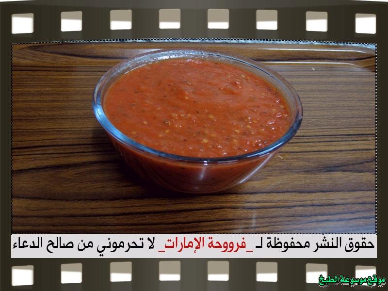 http://photos.encyclopediacooking.com/image/recipes_pictures-pizza-marinara-recipe-%D8%B7%D8%B1%D9%8A%D9%82%D8%A9-%D9%88%D8%B5%D9%81%D8%A9-%D8%A8%D9%8A%D8%AA%D8%B2%D8%A7-%D9%85%D8%A7%D8%B1%D8%AC%D8%B1%D9%8A%D8%AA%D8%A7-%D9%81%D9%89-%D8%A7%D9%84%D9%85%D9%86%D8%B2%D9%84-%D9%81%D8%B1%D9%88%D8%AD%D8%A9-%D8%A7%D9%84%D8%A7%D9%85%D8%A7%D8%B1%D8%A7%D8%AA-%D8%A8%D8%A7%D9%84%D8%B5%D9%88%D8%B1-%D9%88%D8%A7%D9%84%D9%85%D9%82%D8%A7%D8%AF%D9%8A%D8%B114.jpg