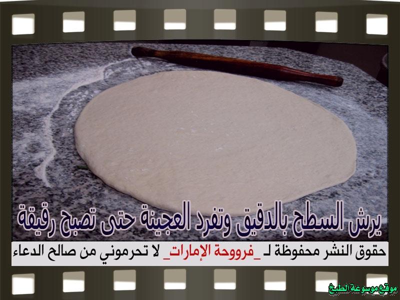 http://photos.encyclopediacooking.com/image/recipes_pictures-pizza-marinara-recipe-%D8%B7%D8%B1%D9%8A%D9%82%D8%A9-%D9%88%D8%B5%D9%81%D8%A9-%D8%A8%D9%8A%D8%AA%D8%B2%D8%A7-%D9%85%D8%A7%D8%B1%D8%AC%D8%B1%D9%8A%D8%AA%D8%A7-%D9%81%D9%89-%D8%A7%D9%84%D9%85%D9%86%D8%B2%D9%84-%D9%81%D8%B1%D9%88%D8%AD%D8%A9-%D8%A7%D9%84%D8%A7%D9%85%D8%A7%D8%B1%D8%A7%D8%AA-%D8%A8%D8%A7%D9%84%D8%B5%D9%88%D8%B1-%D9%88%D8%A7%D9%84%D9%85%D9%82%D8%A7%D8%AF%D9%8A%D8%B117.jpg