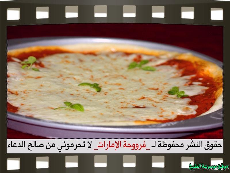 http://photos.encyclopediacooking.com/image/recipes_pictures-pizza-marinara-recipe-%D8%B7%D8%B1%D9%8A%D9%82%D8%A9-%D9%88%D8%B5%D9%81%D8%A9-%D8%A8%D9%8A%D8%AA%D8%B2%D8%A7-%D9%85%D8%A7%D8%B1%D8%AC%D8%B1%D9%8A%D8%AA%D8%A7-%D9%81%D9%89-%D8%A7%D9%84%D9%85%D9%86%D8%B2%D9%84-%D9%81%D8%B1%D9%88%D8%AD%D8%A9-%D8%A7%D9%84%D8%A7%D9%85%D8%A7%D8%B1%D8%A7%D8%AA-%D8%A8%D8%A7%D9%84%D8%B5%D9%88%D8%B1-%D9%88%D8%A7%D9%84%D9%85%D9%82%D8%A7%D8%AF%D9%8A%D8%B123.jpg