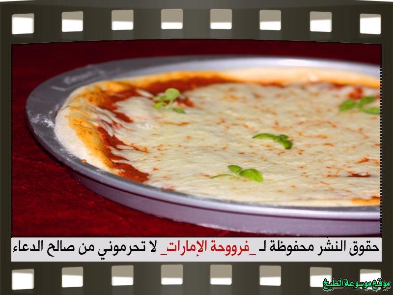 http://photos.encyclopediacooking.com/image/recipes_pictures-pizza-marinara-recipe-%D8%B7%D8%B1%D9%8A%D9%82%D8%A9-%D9%88%D8%B5%D9%81%D8%A9-%D8%A8%D9%8A%D8%AA%D8%B2%D8%A7-%D9%85%D8%A7%D8%B1%D8%AC%D8%B1%D9%8A%D8%AA%D8%A7-%D9%81%D9%89-%D8%A7%D9%84%D9%85%D9%86%D8%B2%D9%84-%D9%81%D8%B1%D9%88%D8%AD%D8%A9-%D8%A7%D9%84%D8%A7%D9%85%D8%A7%D8%B1%D8%A7%D8%AA-%D8%A8%D8%A7%D9%84%D8%B5%D9%88%D8%B1-%D9%88%D8%A7%D9%84%D9%85%D9%82%D8%A7%D8%AF%D9%8A%D8%B124.jpg