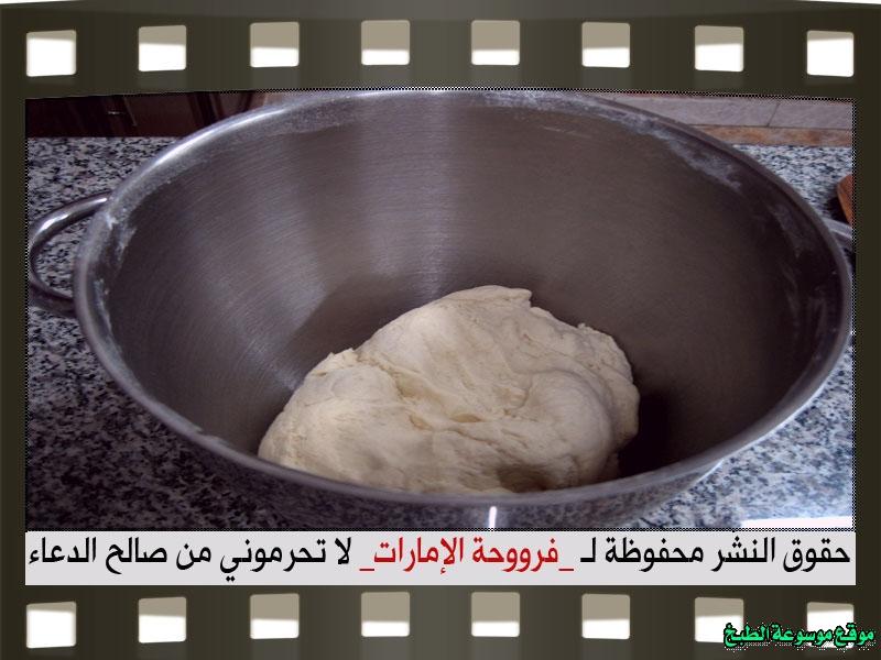 http://photos.encyclopediacooking.com/image/recipes_pictures-pizza-marinara-recipe-%D8%B7%D8%B1%D9%8A%D9%82%D8%A9-%D9%88%D8%B5%D9%81%D8%A9-%D8%A8%D9%8A%D8%AA%D8%B2%D8%A7-%D9%85%D8%A7%D8%B1%D8%AC%D8%B1%D9%8A%D8%AA%D8%A7-%D9%81%D9%89-%D8%A7%D9%84%D9%85%D9%86%D8%B2%D9%84-%D9%81%D8%B1%D9%88%D8%AD%D8%A9-%D8%A7%D9%84%D8%A7%D9%85%D8%A7%D8%B1%D8%A7%D8%AA-%D8%A8%D8%A7%D9%84%D8%B5%D9%88%D8%B1-%D9%88%D8%A7%D9%84%D9%85%D9%82%D8%A7%D8%AF%D9%8A%D8%B16.jpg