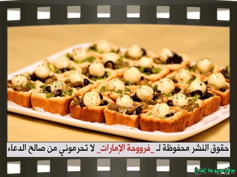 http://photos.encyclopediacooking.com/image/recipes_pictures-pizza-tart-recipe-%D8%B7%D8%B1%D9%8A%D9%82%D8%A9-%D8%B9%D9%85%D9%84-%D8%AA%D8%A7%D8%B1%D8%AA-%D8%A7%D9%84%D8%A8%D9%8A%D8%AA%D8%B2%D8%A7-%D9%81%D8%B1%D9%88%D8%AD%D8%A9-%D8%A7%D9%84%D8%A7%D9%85%D8%A7%D8%B1%D8%A7%D8%AA-%D8%A8%D8%A7%D9%84%D8%B5%D9%88%D8%B1-%D9%88%D8%A7%D9%84%D9%85%D9%82%D8%A7%D8%AF%D9%8A%D8%B114.jpg
