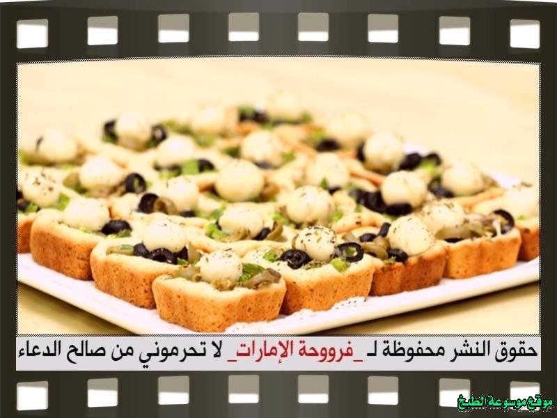 http://photos.encyclopediacooking.com/image/recipes_pictures-pizza-tart-recipe-%D8%B7%D8%B1%D9%8A%D9%82%D8%A9-%D8%B9%D9%85%D9%84-%D8%AA%D8%A7%D8%B1%D8%AA-%D8%A7%D9%84%D8%A8%D9%8A%D8%AA%D8%B2%D8%A7-%D9%81%D8%B1%D9%88%D8%AD%D8%A9-%D8%A7%D9%84%D8%A7%D9%85%D8%A7%D8%B1%D8%A7%D8%AA-%D8%A8%D8%A7%D9%84%D8%B5%D9%88%D8%B1-%D9%88%D8%A7%D9%84%D9%85%D9%82%D8%A7%D8%AF%D9%8A%D8%B115.jpg