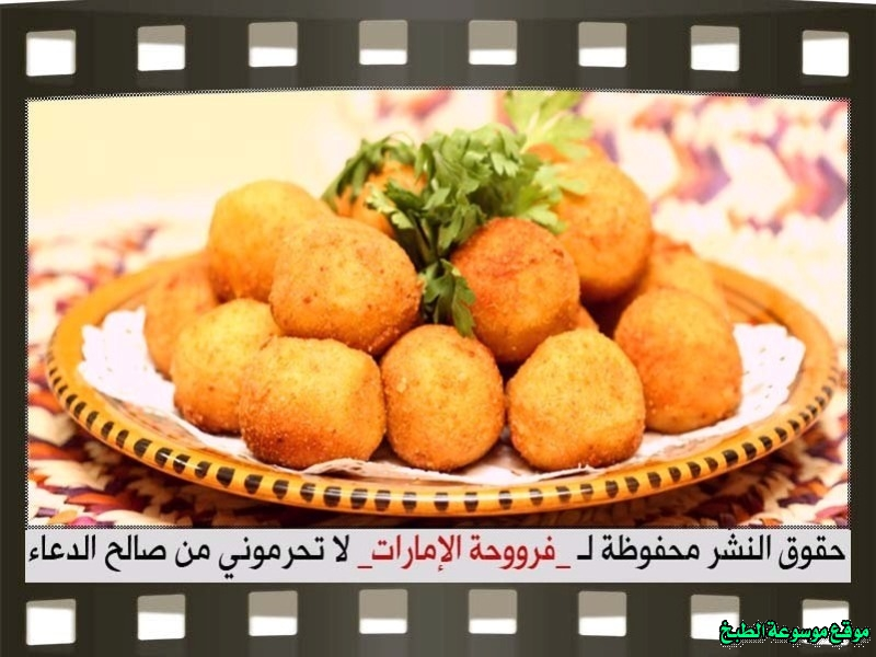 http://photos.encyclopediacooking.com/image/recipes_pictures-potato-balls-with-cheese-recipes-%D8%B7%D8%B1%D9%8A%D9%82%D8%A9-%D8%B9%D9%85%D9%84-%D9%83%D8%B1%D8%A7%D8%AA-%D8%A7%D9%84%D8%A8%D8%B7%D8%A7%D8%B7%D8%B3-%D8%A8%D8%A7%D9%84%D8%AC%D8%A8%D9%86-%D9%84%D8%B0%D9%8A%D8%B0-%D9%81%D8%B1%D9%88%D8%AD%D8%A9-%D8%A7%D9%84%D8%A7%D9%85%D8%A7%D8%B1%D8%A7%D8%AA-%D8%A8%D8%A7%D9%84%D8%B5%D9%88%D8%B112.jpg