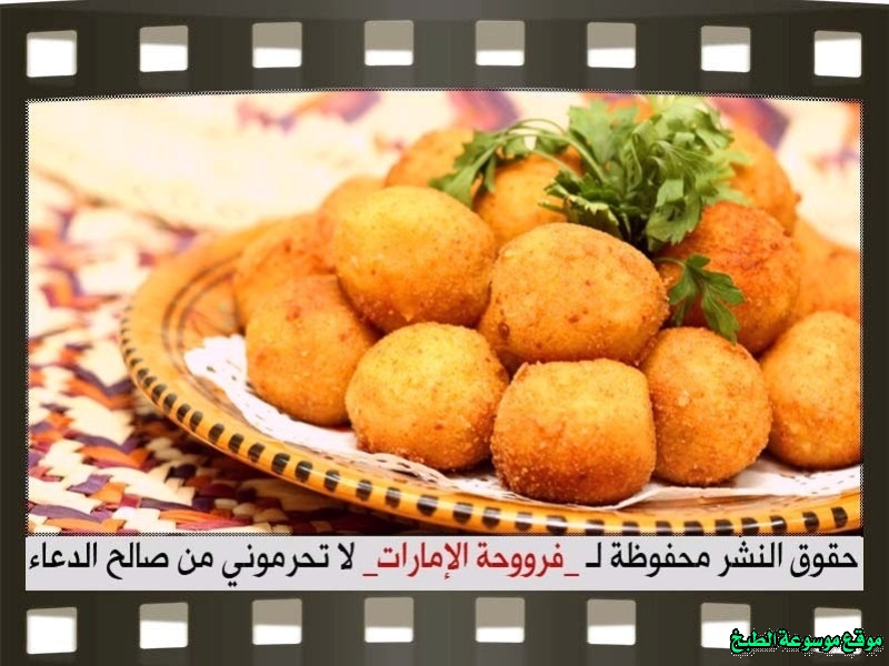 http://photos.encyclopediacooking.com/image/recipes_pictures-potato-balls-with-cheese-recipes-%D8%B7%D8%B1%D9%8A%D9%82%D8%A9-%D8%B9%D9%85%D9%84-%D9%83%D8%B1%D8%A7%D8%AA-%D8%A7%D9%84%D8%A8%D8%B7%D8%A7%D8%B7%D8%B3-%D8%A8%D8%A7%D9%84%D8%AC%D8%A8%D9%86-%D9%84%D8%B0%D9%8A%D8%B0-%D9%81%D8%B1%D9%88%D8%AD%D8%A9-%D8%A7%D9%84%D8%A7%D9%85%D8%A7%D8%B1%D8%A7%D8%AA-%D8%A8%D8%A7%D9%84%D8%B5%D9%88%D8%B113.jpg