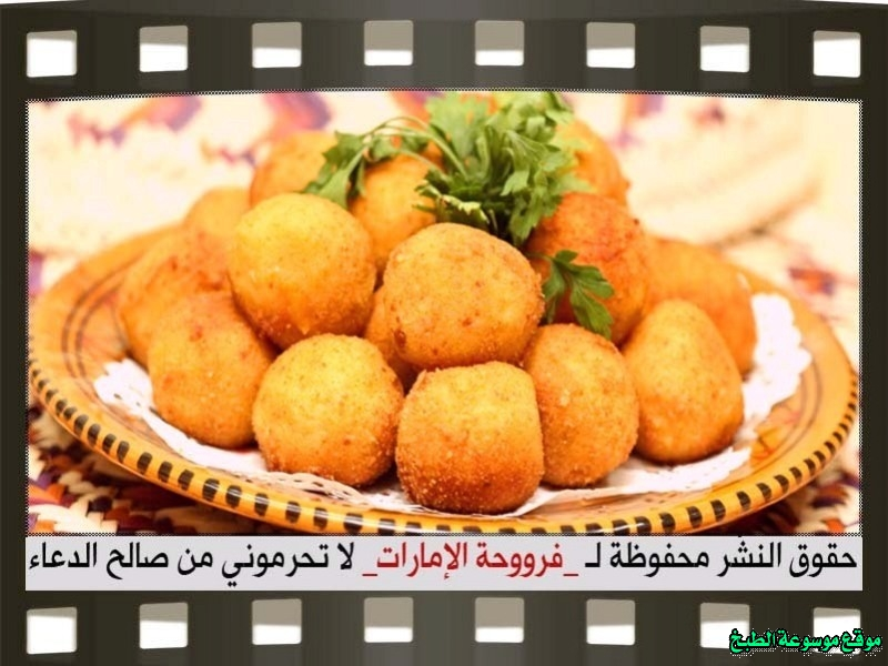 http://photos.encyclopediacooking.com/image/recipes_pictures-potato-balls-with-cheese-recipes-%D8%B7%D8%B1%D9%8A%D9%82%D8%A9-%D8%B9%D9%85%D9%84-%D9%83%D8%B1%D8%A7%D8%AA-%D8%A7%D9%84%D8%A8%D8%B7%D8%A7%D8%B7%D8%B3-%D8%A8%D8%A7%D9%84%D8%AC%D8%A8%D9%86-%D9%84%D8%B0%D9%8A%D8%B0-%D9%81%D8%B1%D9%88%D8%AD%D8%A9-%D8%A7%D9%84%D8%A7%D9%85%D8%A7%D8%B1%D8%A7%D8%AA-%D8%A8%D8%A7%D9%84%D8%B5%D9%88%D8%B114.jpg
