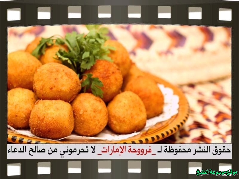 http://photos.encyclopediacooking.com/image/recipes_pictures-potato-balls-with-cheese-recipes-%D8%B7%D8%B1%D9%8A%D9%82%D8%A9-%D8%B9%D9%85%D9%84-%D9%83%D8%B1%D8%A7%D8%AA-%D8%A7%D9%84%D8%A8%D8%B7%D8%A7%D8%B7%D8%B3-%D8%A8%D8%A7%D9%84%D8%AC%D8%A8%D9%86-%D9%84%D8%B0%D9%8A%D8%B0-%D9%81%D8%B1%D9%88%D8%AD%D8%A9-%D8%A7%D9%84%D8%A7%D9%85%D8%A7%D8%B1%D8%A7%D8%AA-%D8%A8%D8%A7%D9%84%D8%B5%D9%88%D8%B115.jpg