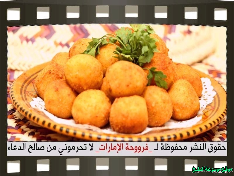 http://photos.encyclopediacooking.com/image/recipes_pictures-potato-balls-with-cheese-recipes-%D8%B7%D8%B1%D9%8A%D9%82%D8%A9-%D8%B9%D9%85%D9%84-%D9%83%D8%B1%D8%A7%D8%AA-%D8%A7%D9%84%D8%A8%D8%B7%D8%A7%D8%B7%D8%B3-%D8%A8%D8%A7%D9%84%D8%AC%D8%A8%D9%86-%D9%84%D8%B0%D9%8A%D8%B0-%D9%81%D8%B1%D9%88%D8%AD%D8%A9-%D8%A7%D9%84%D8%A7%D9%85%D8%A7%D8%B1%D8%A7%D8%AA-%D8%A8%D8%A7%D9%84%D8%B5%D9%88%D8%B116.jpg
