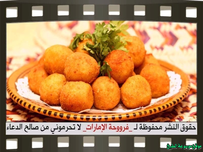 http://photos.encyclopediacooking.com/image/recipes_pictures-potato-balls-with-cheese-recipes-%D8%B7%D8%B1%D9%8A%D9%82%D8%A9-%D8%B9%D9%85%D9%84-%D9%83%D8%B1%D8%A7%D8%AA-%D8%A7%D9%84%D8%A8%D8%B7%D8%A7%D8%B7%D8%B3-%D8%A8%D8%A7%D9%84%D8%AC%D8%A8%D9%86-%D9%84%D8%B0%D9%8A%D8%B0-%D9%81%D8%B1%D9%88%D8%AD%D8%A9-%D8%A7%D9%84%D8%A7%D9%85%D8%A7%D8%B1%D8%A7%D8%AA-%D8%A8%D8%A7%D9%84%D8%B5%D9%88%D8%B117.jpg