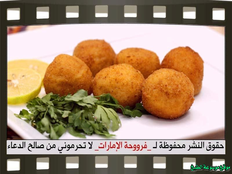 http://photos.encyclopediacooking.com/image/recipes_pictures-potato-balls-with-cheese-recipes-%D8%B7%D8%B1%D9%8A%D9%82%D8%A9-%D8%B9%D9%85%D9%84-%D9%83%D8%B1%D8%A7%D8%AA-%D8%A7%D9%84%D8%A8%D8%B7%D8%A7%D8%B7%D8%B3-%D8%A8%D8%A7%D9%84%D8%AC%D8%A8%D9%86-%D9%84%D8%B0%D9%8A%D8%B0-%D9%81%D8%B1%D9%88%D8%AD%D8%A9-%D8%A7%D9%84%D8%A7%D9%85%D8%A7%D8%B1%D8%A7%D8%AA-%D8%A8%D8%A7%D9%84%D8%B5%D9%88%D8%B118.jpg