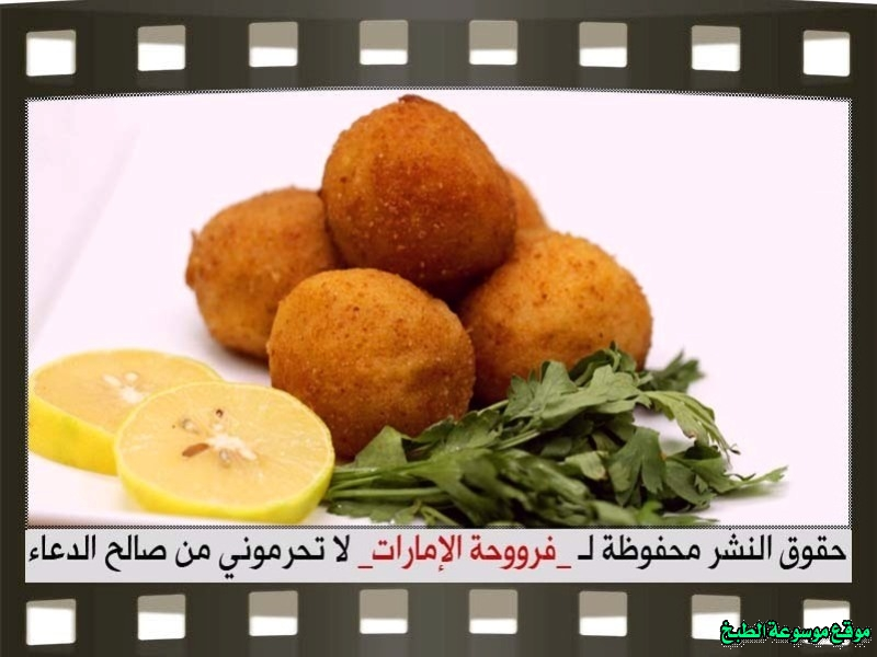 http://photos.encyclopediacooking.com/image/recipes_pictures-potato-balls-with-cheese-recipes-%D8%B7%D8%B1%D9%8A%D9%82%D8%A9-%D8%B9%D9%85%D9%84-%D9%83%D8%B1%D8%A7%D8%AA-%D8%A7%D9%84%D8%A8%D8%B7%D8%A7%D8%B7%D8%B3-%D8%A8%D8%A7%D9%84%D8%AC%D8%A8%D9%86-%D9%84%D8%B0%D9%8A%D8%B0-%D9%81%D8%B1%D9%88%D8%AD%D8%A9-%D8%A7%D9%84%D8%A7%D9%85%D8%A7%D8%B1%D8%A7%D8%AA-%D8%A8%D8%A7%D9%84%D8%B5%D9%88%D8%B119.jpg