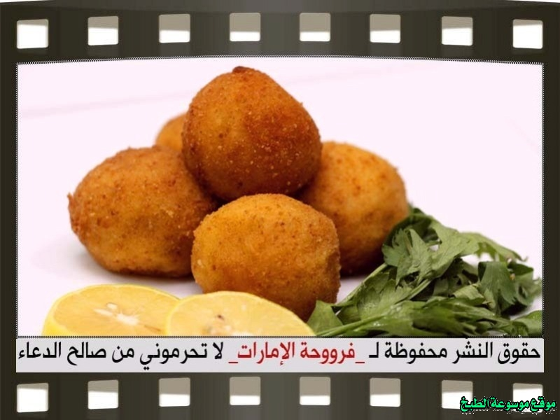 http://photos.encyclopediacooking.com/image/recipes_pictures-potato-balls-with-cheese-recipes-%D8%B7%D8%B1%D9%8A%D9%82%D8%A9-%D8%B9%D9%85%D9%84-%D9%83%D8%B1%D8%A7%D8%AA-%D8%A7%D9%84%D8%A8%D8%B7%D8%A7%D8%B7%D8%B3-%D8%A8%D8%A7%D9%84%D8%AC%D8%A8%D9%86-%D9%84%D8%B0%D9%8A%D8%B0-%D9%81%D8%B1%D9%88%D8%AD%D8%A9-%D8%A7%D9%84%D8%A7%D9%85%D8%A7%D8%B1%D8%A7%D8%AA-%D8%A8%D8%A7%D9%84%D8%B5%D9%88%D8%B120.jpg