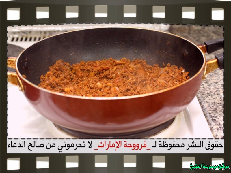 http://photos.encyclopediacooking.com/image/recipes_pictures-potato-with-minced-meat-recipes-%D8%B7%D8%B1%D9%8A%D9%82%D8%A9-%D8%B9%D9%85%D9%84-%D8%B5%D9%8A%D9%86%D9%8A%D8%A9-%D9%82%D8%A7%D9%84%D8%A8-%D8%A7%D9%84%D8%A8%D8%B7%D8%A7%D8%B7%D8%B3-%D8%A8%D8%A7%D9%84%D9%84%D8%AD%D9%85-%D8%A7%D9%84%D9%85%D9%81%D8%B1%D9%88%D9%85-%D9%88%D8%A7%D9%84%D8%A8%D8%B4%D8%A7%D9%85%D9%8A%D9%84-%D9%81%D9%8A-%D8%A7%D9%84%D9%81%D8%B1%D9%86-%D9%84%D8%B0%D9%8A%D8%B0-%D9%81%D8%B1%D9%88%D8%AD%D8%A9-%D8%A7%D9%84%D8%A7%D9%85%D8%A7%D8%B1%D8%A7%D8%AA-%D8%A8%D8%A7%D9%84%D8%B5%D9%88%D8%B110.jpg