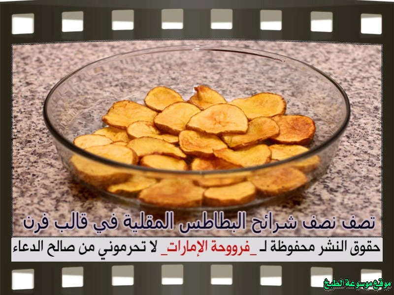 http://photos.encyclopediacooking.com/image/recipes_pictures-potato-with-minced-meat-recipes-%D8%B7%D8%B1%D9%8A%D9%82%D8%A9-%D8%B9%D9%85%D9%84-%D8%B5%D9%8A%D9%86%D9%8A%D8%A9-%D9%82%D8%A7%D9%84%D8%A8-%D8%A7%D9%84%D8%A8%D8%B7%D8%A7%D8%B7%D8%B3-%D8%A8%D8%A7%D9%84%D9%84%D8%AD%D9%85-%D8%A7%D9%84%D9%85%D9%81%D8%B1%D9%88%D9%85-%D9%88%D8%A7%D9%84%D8%A8%D8%B4%D8%A7%D9%85%D9%8A%D9%84-%D9%81%D9%8A-%D8%A7%D9%84%D9%81%D8%B1%D9%86-%D9%84%D8%B0%D9%8A%D8%B0-%D9%81%D8%B1%D9%88%D8%AD%D8%A9-%D8%A7%D9%84%D8%A7%D9%85%D8%A7%D8%B1%D8%A7%D8%AA-%D8%A8%D8%A7%D9%84%D8%B5%D9%88%D8%B111.jpg