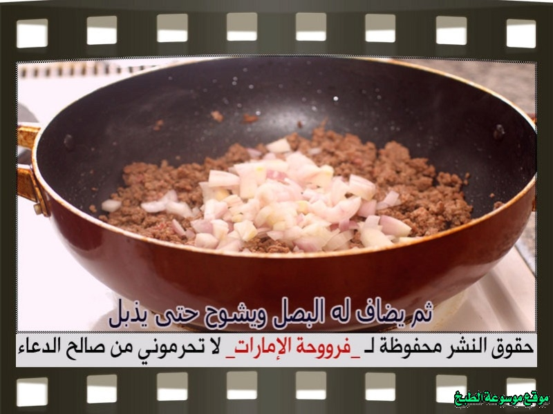 http://photos.encyclopediacooking.com/image/recipes_pictures-potato-with-minced-meat-recipes-%D8%B7%D8%B1%D9%8A%D9%82%D8%A9-%D8%B9%D9%85%D9%84-%D8%B5%D9%8A%D9%86%D9%8A%D8%A9-%D9%82%D8%A7%D9%84%D8%A8-%D8%A7%D9%84%D8%A8%D8%B7%D8%A7%D8%B7%D8%B3-%D8%A8%D8%A7%D9%84%D9%84%D8%AD%D9%85-%D8%A7%D9%84%D9%85%D9%81%D8%B1%D9%88%D9%85-%D9%88%D8%A7%D9%84%D8%A8%D8%B4%D8%A7%D9%85%D9%8A%D9%84-%D9%81%D9%8A-%D8%A7%D9%84%D9%81%D8%B1%D9%86-%D9%84%D8%B0%D9%8A%D8%B0-%D9%81%D8%B1%D9%88%D8%AD%D8%A9-%D8%A7%D9%84%D8%A7%D9%85%D8%A7%D8%B1%D8%A7%D8%AA-%D8%A8%D8%A7%D9%84%D8%B5%D9%88%D8%B15.jpg