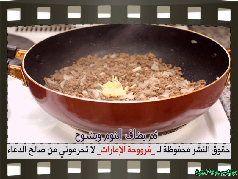 http://photos.encyclopediacooking.com/image/recipes_pictures-potato-with-minced-meat-recipes-%D8%B7%D8%B1%D9%8A%D9%82%D8%A9-%D8%B9%D9%85%D9%84-%D8%B5%D9%8A%D9%86%D9%8A%D8%A9-%D9%82%D8%A7%D9%84%D8%A8-%D8%A7%D9%84%D8%A8%D8%B7%D8%A7%D8%B7%D8%B3-%D8%A8%D8%A7%D9%84%D9%84%D8%AD%D9%85-%D8%A7%D9%84%D9%85%D9%81%D8%B1%D9%88%D9%85-%D9%88%D8%A7%D9%84%D8%A8%D8%B4%D8%A7%D9%85%D9%8A%D9%84-%D9%81%D9%8A-%D8%A7%D9%84%D9%81%D8%B1%D9%86-%D9%84%D8%B0%D9%8A%D8%B0-%D9%81%D8%B1%D9%88%D8%AD%D8%A9-%D8%A7%D9%84%D8%A7%D9%85%D8%A7%D8%B1%D8%A7%D8%AA-%D8%A8%D8%A7%D9%84%D8%B5%D9%88%D8%B16.jpg