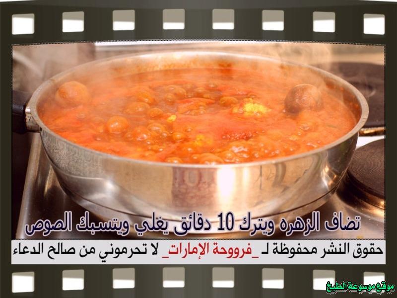 http://photos.encyclopediacooking.com/image/recipes_pictures-salona-recipe-fish-recipes-%D8%B7%D8%B1%D9%8A%D9%82%D8%A9-%D8%B9%D9%85%D9%84-%D9%83%D9%8A%D9%81-%D8%A7%D8%B3%D9%88%D9%8A-%D8%B5%D8%A7%D9%84%D9%88%D9%86%D8%A9-%D8%A7%D9%84%D8%B3%D9%85%D9%83-%D8%A8%D8%A7%D9%84%D8%AA%D9%85%D8%B1-%D8%A7%D9%84%D9%87%D9%86%D8%AF%D9%8A-%D9%84%D8%B0%D9%8A%D8%B0%D9%87-%D9%81%D8%B1%D9%88%D8%AD%D8%A9-%D8%A7%D9%84%D8%A7%D9%85%D8%A7%D8%B1%D8%A7%D8%AA-%D8%A8%D8%A7%D9%84%D8%B5%D9%88%D8%B111.jpg