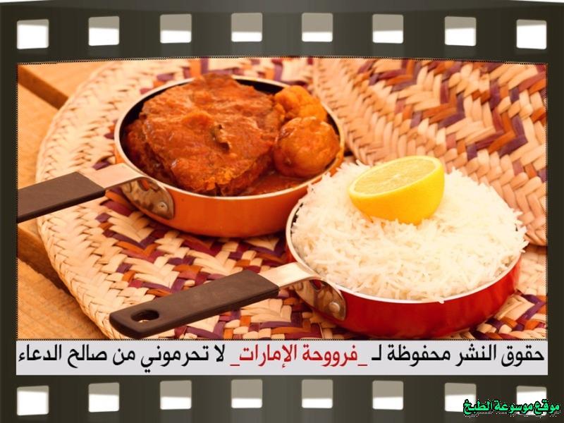 http://photos.encyclopediacooking.com/image/recipes_pictures-salona-recipe-fish-recipes-%D8%B7%D8%B1%D9%8A%D9%82%D8%A9-%D8%B9%D9%85%D9%84-%D9%83%D9%8A%D9%81-%D8%A7%D8%B3%D9%88%D9%8A-%D8%B5%D8%A7%D9%84%D9%88%D9%86%D8%A9-%D8%A7%D9%84%D8%B3%D9%85%D9%83-%D8%A8%D8%A7%D9%84%D8%AA%D9%85%D8%B1-%D8%A7%D9%84%D9%87%D9%86%D8%AF%D9%8A-%D9%84%D8%B0%D9%8A%D8%B0%D9%87-%D9%81%D8%B1%D9%88%D8%AD%D8%A9-%D8%A7%D9%84%D8%A7%D9%85%D8%A7%D8%B1%D8%A7%D8%AA-%D8%A8%D8%A7%D9%84%D8%B5%D9%88%D8%B118.jpg