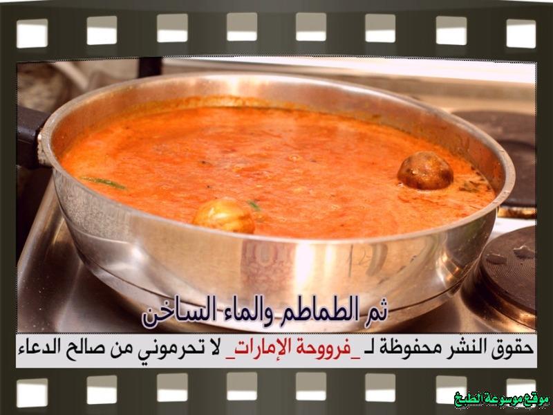 http://photos.encyclopediacooking.com/image/recipes_pictures-salona-recipe-fish-recipes-%D8%B7%D8%B1%D9%8A%D9%82%D8%A9-%D8%B9%D9%85%D9%84-%D9%83%D9%8A%D9%81-%D8%A7%D8%B3%D9%88%D9%8A-%D8%B5%D8%A7%D9%84%D9%88%D9%86%D8%A9-%D8%A7%D9%84%D8%B3%D9%85%D9%83-%D8%A8%D8%A7%D9%84%D8%AA%D9%85%D8%B1-%D8%A7%D9%84%D9%87%D9%86%D8%AF%D9%8A-%D9%84%D8%B0%D9%8A%D8%B0%D9%87-%D9%81%D8%B1%D9%88%D8%AD%D8%A9-%D8%A7%D9%84%D8%A7%D9%85%D8%A7%D8%B1%D8%A7%D8%AA-%D8%A8%D8%A7%D9%84%D8%B5%D9%88%D8%B19.jpg