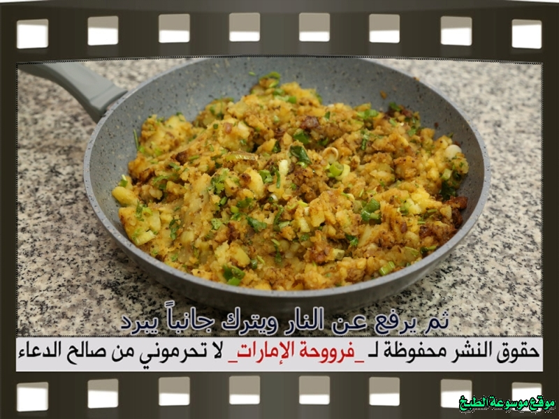http://photos.encyclopediacooking.com/image/recipes_pictures-samosa-filling-recipe-easy%D8%B7%D8%B1%D9%8A%D9%82%D8%A9-%D8%B9%D9%85%D9%84-%D8%AD%D8%B4%D9%88%D8%A9-%D8%A7%D9%84%D8%A8%D8%B7%D8%A7%D8%B7%D8%B3-%D8%A7%D9%84%D9%87%D9%86%D8%AF%D9%8A%D8%A9-%D9%84%D9%84%D8%B3%D9%85%D8%A8%D9%88%D8%B3%D8%A9-%D9%84%D8%B0%D9%8A%D8%B0%D8%A911.jpg