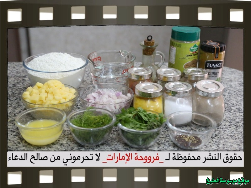 http://photos.encyclopediacooking.com/image/recipes_pictures-samosa-filling-recipe-easy%D8%B7%D8%B1%D9%8A%D9%82%D8%A9-%D8%B9%D9%85%D9%84-%D8%AD%D8%B4%D9%88%D8%A9-%D8%A8%D8%B7%D8%A7%D8%B7%D8%B3-%D9%84%D9%84%D8%B3%D9%85%D8%A8%D9%88%D8%B3%D9%87-%D9%84%D8%B0%D9%8A%D8%B0%D9%87-%D9%88%D9%84%D9%84%D9%81%D8%B7%D8%A7%D9%8A%D8%B1-%D9%88%D8%A7%D9%84%D9%85%D8%B9%D8%AC%D9%86%D8%A7%D8%AA2.jpg