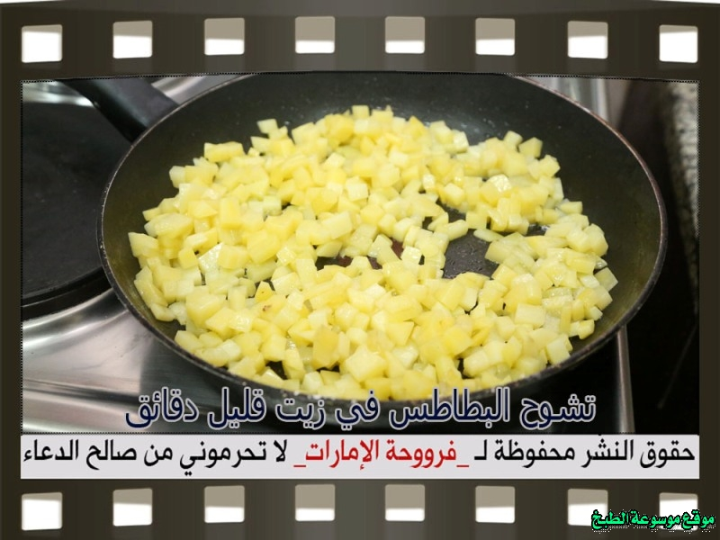 http://photos.encyclopediacooking.com/image/recipes_pictures-samosa-filling-recipe-easy%D8%B7%D8%B1%D9%8A%D9%82%D8%A9-%D8%B9%D9%85%D9%84-%D8%AD%D8%B4%D9%88%D8%A9-%D8%A8%D8%B7%D8%A7%D8%B7%D8%B3-%D9%84%D9%84%D8%B3%D9%85%D8%A8%D9%88%D8%B3%D9%87-%D9%84%D8%B0%D9%8A%D8%B0%D9%87-%D9%88%D9%84%D9%84%D9%81%D8%B7%D8%A7%D9%8A%D8%B1-%D9%88%D8%A7%D9%84%D9%85%D8%B9%D8%AC%D9%86%D8%A7%D8%AA4.jpg