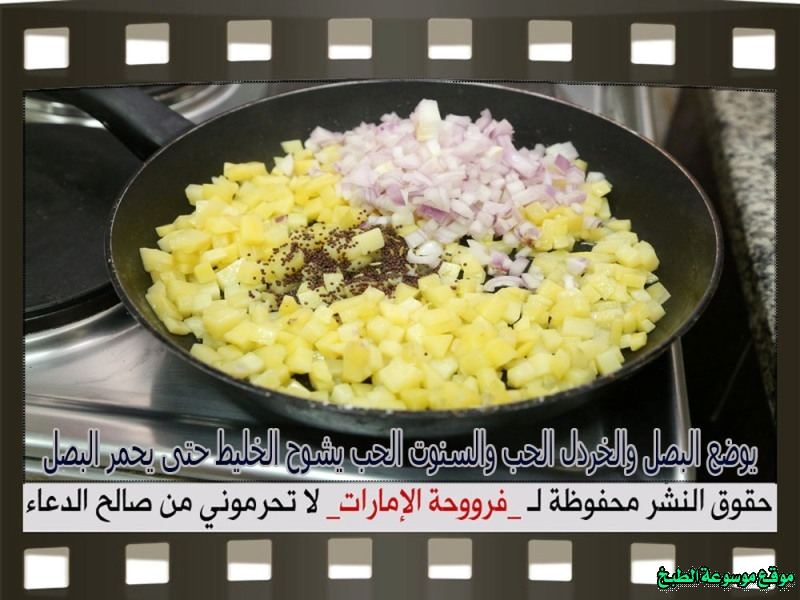 http://photos.encyclopediacooking.com/image/recipes_pictures-samosa-filling-recipe-easy%D8%B7%D8%B1%D9%8A%D9%82%D8%A9-%D8%B9%D9%85%D9%84-%D8%AD%D8%B4%D9%88%D8%A9-%D8%A8%D8%B7%D8%A7%D8%B7%D8%B3-%D9%84%D9%84%D8%B3%D9%85%D8%A8%D9%88%D8%B3%D9%87-%D9%84%D8%B0%D9%8A%D8%B0%D9%87-%D9%88%D9%84%D9%84%D9%81%D8%B7%D8%A7%D9%8A%D8%B1-%D9%88%D8%A7%D9%84%D9%85%D8%B9%D8%AC%D9%86%D8%A7%D8%AA5.jpg