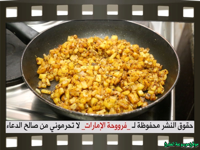 http://photos.encyclopediacooking.com/image/recipes_pictures-samosa-filling-recipe-easy%D8%B7%D8%B1%D9%8A%D9%82%D8%A9-%D8%B9%D9%85%D9%84-%D8%AD%D8%B4%D9%88%D8%A9-%D8%A8%D8%B7%D8%A7%D8%B7%D8%B3-%D9%84%D9%84%D8%B3%D9%85%D8%A8%D9%88%D8%B3%D9%87-%D9%84%D8%B0%D9%8A%D8%B0%D9%87-%D9%88%D9%84%D9%84%D9%81%D8%B7%D8%A7%D9%8A%D8%B1-%D9%88%D8%A7%D9%84%D9%85%D8%B9%D8%AC%D9%86%D8%A7%D8%AA7.jpg