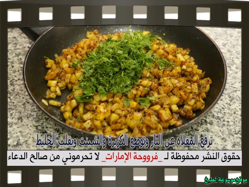 http://photos.encyclopediacooking.com/image/recipes_pictures-samosa-filling-recipe-easy%D8%B7%D8%B1%D9%8A%D9%82%D8%A9-%D8%B9%D9%85%D9%84-%D8%AD%D8%B4%D9%88%D8%A9-%D8%A8%D8%B7%D8%A7%D8%B7%D8%B3-%D9%84%D9%84%D8%B3%D9%85%D8%A8%D9%88%D8%B3%D9%87-%D9%84%D8%B0%D9%8A%D8%B0%D9%87-%D9%88%D9%84%D9%84%D9%81%D8%B7%D8%A7%D9%8A%D8%B1-%D9%88%D8%A7%D9%84%D9%85%D8%B9%D8%AC%D9%86%D8%A7%D8%AA8.jpg