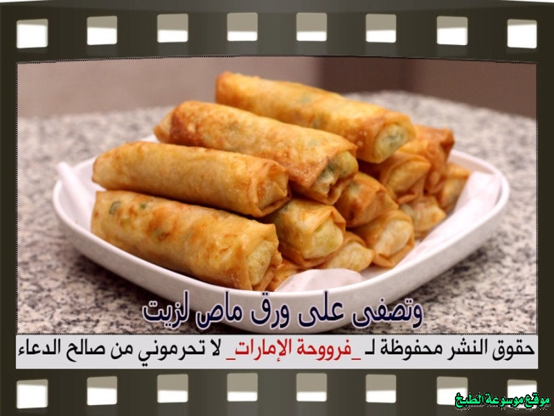 http://photos.encyclopediacooking.com/image/recipes_pictures-samosa-filling-recipes-easy%D8%B7%D8%B1%D9%8A%D9%82%D8%A9-%D8%B9%D9%85%D9%84-%D8%AD%D8%B4%D9%88%D8%A9-%D8%A7%D9%84%D8%A7%D9%86%D8%AF%D9%88%D9%85%D9%8A-%D8%AD%D8%B4%D9%88%D8%A9-%D9%84%D8%B0%D9%8A%D8%B0%D8%A9-%D9%84%D9%84%D8%B3%D9%85%D8%A8%D9%88%D8%B3%D9%87-%D9%88%D8%A7%D9%84%D9%85%D8%B9%D8%AC%D9%86%D8%A7%D8%AA14.jpg