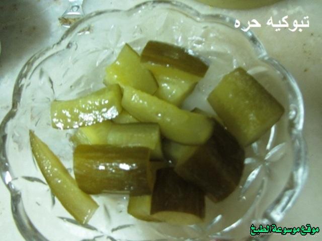 -tursu torshi recipe arabic-طريقة عمل مخللات اجار مخلل طرشي أسهل مخلل خيار بالصور