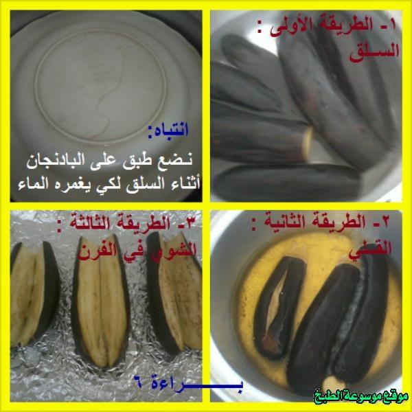 http://photos.encyclopediacooking.com/image/recipes_pictures-tursu-torshi-recipe-arabic-%D8%B7%D8%B1%D9%8A%D9%82%D8%A9-%D8%B9%D9%85%D9%84-%D9%85%D8%AE%D9%84%D9%84%D8%A7%D8%AA-%D8%A7%D8%AC%D8%A7%D8%B1-%D9%85%D8%AE%D9%84%D9%84-%D8%B7%D8%B1%D8%B4%D9%8A-%D8%A7%D9%84%D8%A8%D8%A7%D8%B0%D9%86%D8%AC%D8%A7%D9%86-%D8%A7%D9%84%D9%85%D8%AE%D9%84%D9%84-%D8%A7%D9%84%D9%85%D8%B5%D8%B1%D9%8A-%D8%A8%D8%A7%D9%84%D8%B5%D9%88%D8%B1.jpg