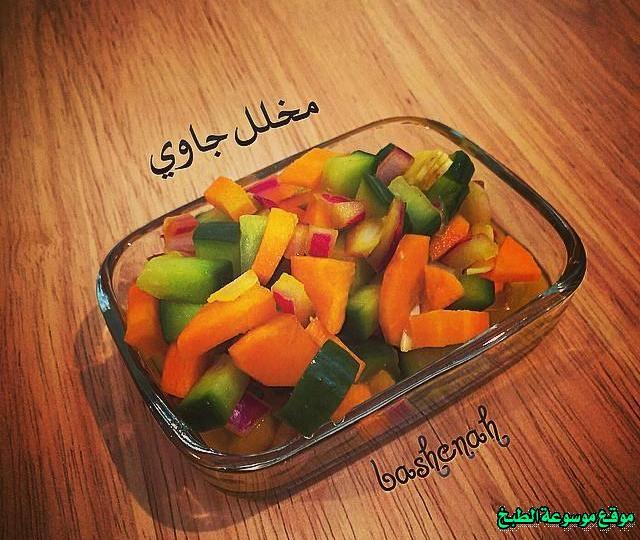 -tursu torshi recipe arabic-طريقة عمل مخللات اجار مخلل طرشي الجاوي بالصور