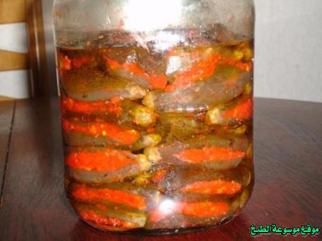 -tursu torshi recipe arabic-طريقة عمل مخللات اجار مخلل طرشي المكدوس السوري اللذيذ بالصور