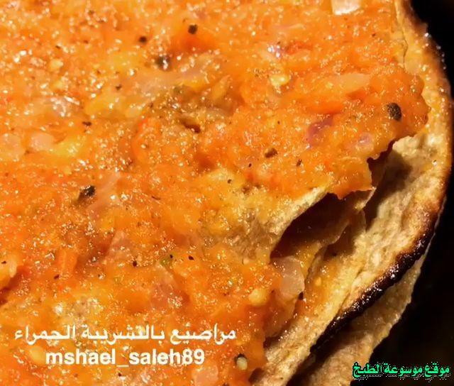 al massabeb recipes in arabic-طريقة عمل مراصيع بالتشريبة الحمراء وتسمى المراصيع - المراقيش - المصابيب - الرغفان - مراهيف