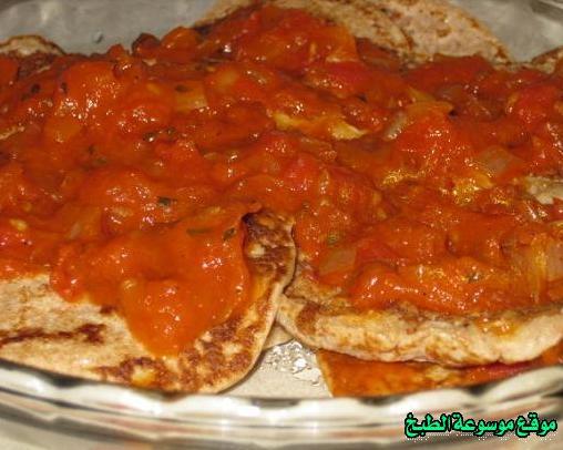 al massabeb recipes in arabic-طريقة عمل مصابيب فوز الشهري وتسمى المراصيع - المراقيش - المصابيب - الرغفان - مراهيف