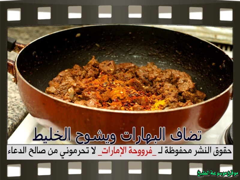 http://photos.encyclopediacooking.com/image/recipes_picturesbeef-mugalgal-meat-recipes%D8%B7%D8%B1%D9%8A%D9%82%D8%A9-%D8%B9%D9%85%D9%84-%D8%A7%D9%84%D9%84%D8%AD%D9%85-%D8%A7%D9%84%D9%85%D9%82%D9%84%D9%82%D9%84-%D9%84%D8%B0%D9%8A%D8%B0-%D8%A8%D8%A7%D9%84%D8%B5%D9%88%D8%B110.jpg