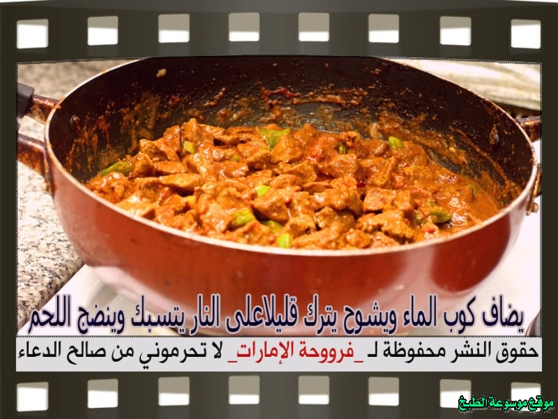 http://photos.encyclopediacooking.com/image/recipes_picturesbeef-mugalgal-meat-recipes%D8%B7%D8%B1%D9%8A%D9%82%D8%A9-%D8%B9%D9%85%D9%84-%D8%A7%D9%84%D9%84%D8%AD%D9%85-%D8%A7%D9%84%D9%85%D9%82%D9%84%D9%82%D9%84-%D9%84%D8%B0%D9%8A%D8%B0-%D8%A8%D8%A7%D9%84%D8%B5%D9%88%D8%B114.jpg
