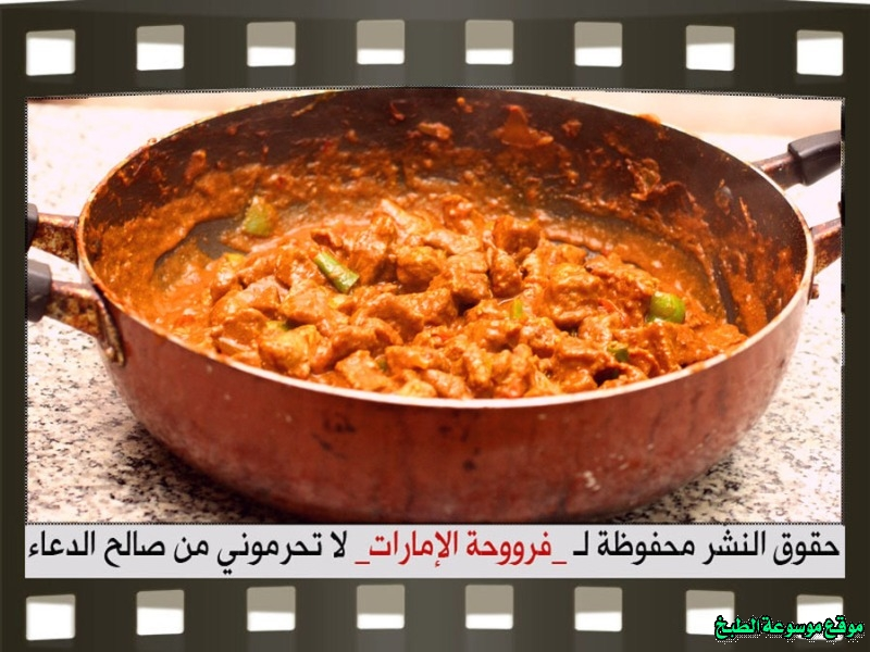 http://photos.encyclopediacooking.com/image/recipes_picturesbeef-mugalgal-meat-recipes%D8%B7%D8%B1%D9%8A%D9%82%D8%A9-%D8%B9%D9%85%D9%84-%D8%A7%D9%84%D9%84%D8%AD%D9%85-%D8%A7%D9%84%D9%85%D9%82%D9%84%D9%82%D9%84-%D9%84%D8%B0%D9%8A%D8%B0-%D8%A8%D8%A7%D9%84%D8%B5%D9%88%D8%B115.jpg