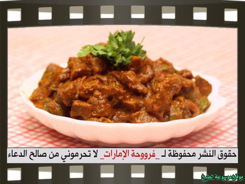 http://photos.encyclopediacooking.com/image/recipes_picturesbeef-mugalgal-meat-recipes%D8%B7%D8%B1%D9%8A%D9%82%D8%A9-%D8%B9%D9%85%D9%84-%D8%A7%D9%84%D9%84%D8%AD%D9%85-%D8%A7%D9%84%D9%85%D9%82%D9%84%D9%82%D9%84-%D9%84%D8%B0%D9%8A%D8%B0-%D8%A8%D8%A7%D9%84%D8%B5%D9%88%D8%B116.jpg