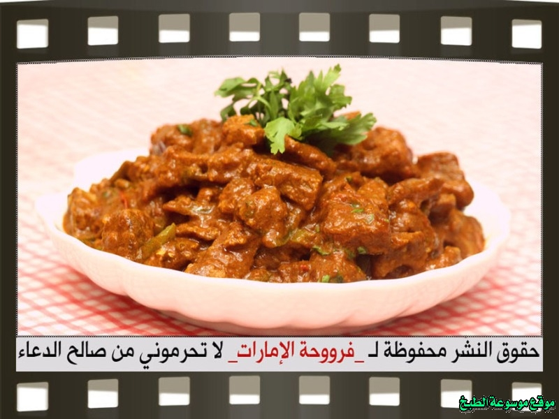 http://photos.encyclopediacooking.com/image/recipes_picturesbeef-mugalgal-meat-recipes%D8%B7%D8%B1%D9%8A%D9%82%D8%A9-%D8%B9%D9%85%D9%84-%D8%A7%D9%84%D9%84%D8%AD%D9%85-%D8%A7%D9%84%D9%85%D9%82%D9%84%D9%82%D9%84-%D9%84%D8%B0%D9%8A%D8%B0-%D8%A8%D8%A7%D9%84%D8%B5%D9%88%D8%B117.jpg