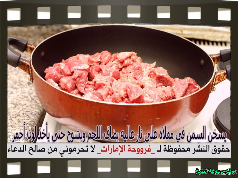 http://photos.encyclopediacooking.com/image/recipes_picturesbeef-mugalgal-meat-recipes%D8%B7%D8%B1%D9%8A%D9%82%D8%A9-%D8%B9%D9%85%D9%84-%D8%A7%D9%84%D9%84%D8%AD%D9%85-%D8%A7%D9%84%D9%85%D9%82%D9%84%D9%82%D9%84-%D9%84%D8%B0%D9%8A%D8%B0-%D8%A8%D8%A7%D9%84%D8%B5%D9%88%D8%B15.jpg